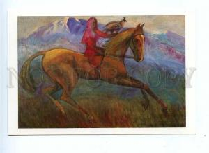 179981 Falconry by Markovich postcard