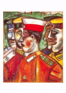 Postcard Art SOLDIERS (1912) by Marc Chagall MU2007 #11