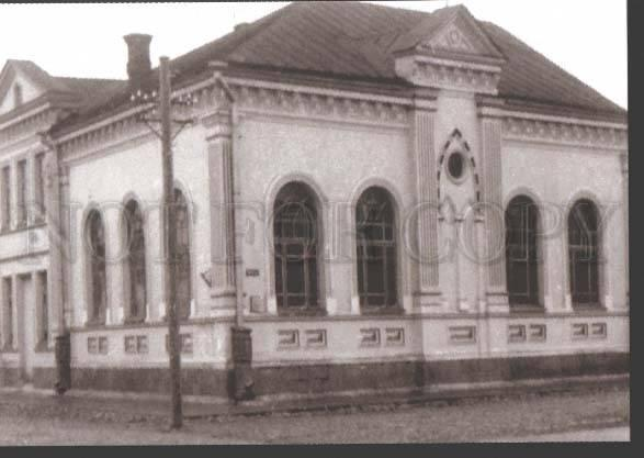114494 Latvia DAUGAVPILS Grinhaus SYNAGOGUE Jewish POSTCARD