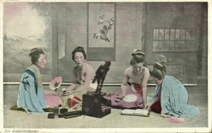 japan, Beautiful Nude Geisha Women at Toilet, Reading Book (1907) Postcard