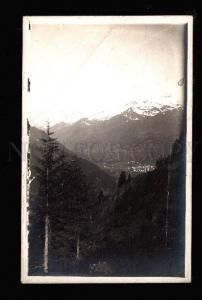 048442 UKRAINE Carpathian mountains Vintage PC #5