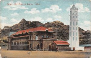 Yemen Aden Camp The Court of Justice