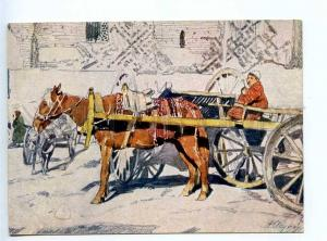 236761 ISUPOV SAMARKAND Transkaspian Man on HORSE Carriage OLD