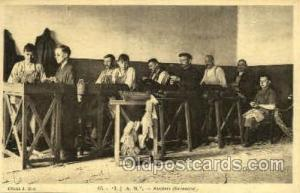 I.J.A.N. Ateliers (Brosserie) School for Blind & Deaf Postcard Postcards  I.J...