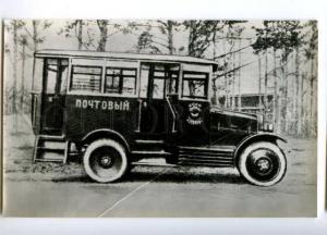 137283 Postal Car AMO-F-15 First Soviet Bus 1926-1930 Old PC