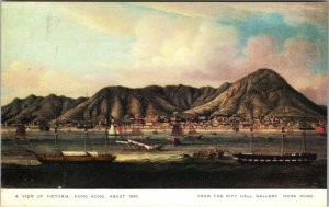 Postcard Hong Kong As Seen in 1860 A View of Victoria c1970s Card M16