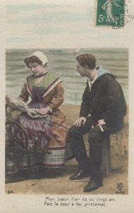 RP: Couple & Spinning Wheel , 00-10s
