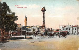 br104170 damas la grande place damasc syria siria