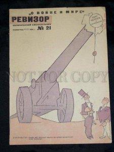 104342 USSR 1929 AVANT-GARDE MAGAZINE Satirical weekly journal