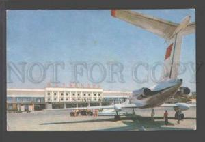 097160 RUSSIA Astrahan airport Old photo PC
