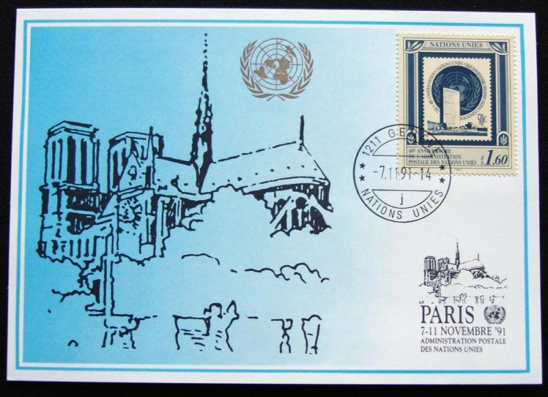 UN Geneva #208 on Unused Paris Postcard 7/11/91 L10