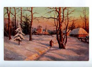 224443 RUSSIA KAPUSTIN Sunset winter #2159 vintage postcard