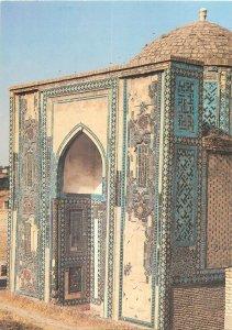 Postcard Uzbekistan Samarkand architecture city art artistic