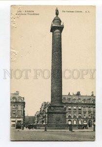 3058605 FRANCE PARIS Colonne Vendome Vintage postcard
