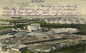 georgia russia, BATUMI BATUM BATOUM, Oil Tanks, нефтяной городок (1908) Postcard