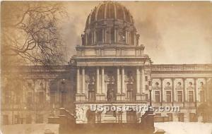 State Capitol -pa_qq_7103