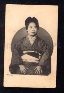 026735 Japan Geisha girl w/ belt Vintage russian PC