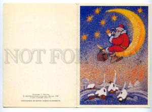 141957 SANTA CLAUS Grandfather Frost on MOON old Russian PC