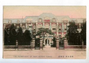 247089 JAPAN TOKYO Departament Navy affairs Vintage postcard