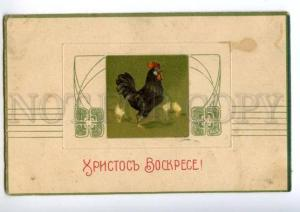 139855 RUSSIA EASTER Art Nouveau ROOSTER Chickens Vintage PC