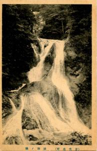 Japan - Minoto Park Falls