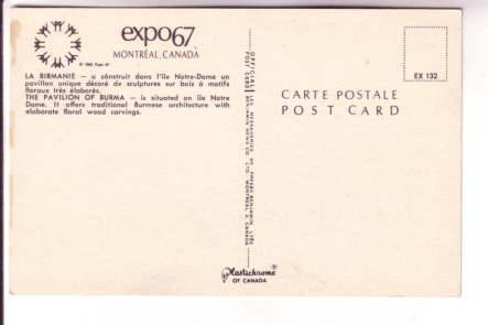 Burma Pavilion, Expo 67, Montreal Quebec, Offical Post Card