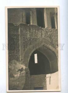 193118 IRAN Persia SULTANIYA Vintage photo postcard