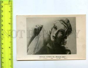 260548 OPERA singer Miliza Korjus CINEMA Great Waltz vintage