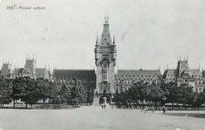 Postcard Romania Iasi Cultural Palace