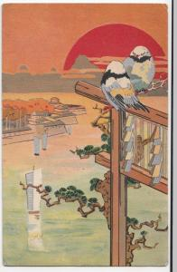 Japan; Artist Drawn PPC, Finches On Temple Gate, Unposted c 1910's