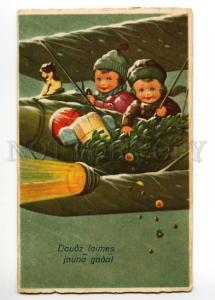 120644 X-MAS Kids on PLANE Vintage Colorful PC