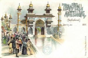 south africa, TRANSVAAL Ausstellung, Main Restaurant (1897) Expo