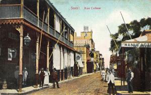 Egypt Suez Rue Colmar Street Postcard