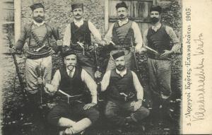 greece, CRETE Κρήτη, Armed Revolution Soldiers (1905) Postcard