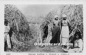 Choza India Chaco African Nude Unused