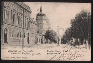 100761 SERBIA Gruss aus Belgrad Konig's Schloss Vintage PC