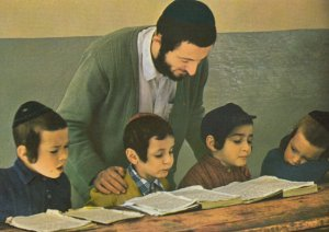 Torah-Learning at a CHEDER , Israel , 50-70s