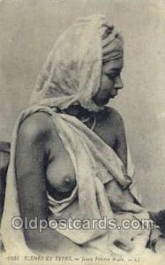 Jeune Femme Arabe Arab Nude Old Vintage Antique Post Card Post Card  Jeune Fe...
