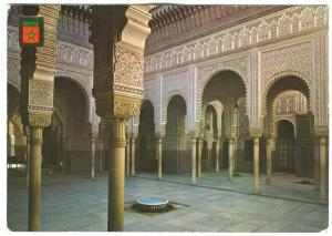 Morocco, Maroc, Casablanca, Arabian Yard, Court of Justice, unused Postcard