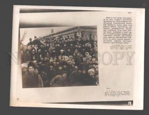 094119 USSR LENIN Krupskaya among peasant Vintage photo POSTER
