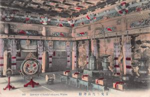 Interior of Sandai-Shogun, Nikko, Japan, Early Postcard, Unused