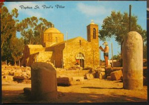 Cyprus Paphos St Paul's Pillar - unposted