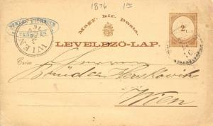 1876 Postal~Temesvár~Timișoara Hungary to Austria~Yarkulva? Herskovich in Wien