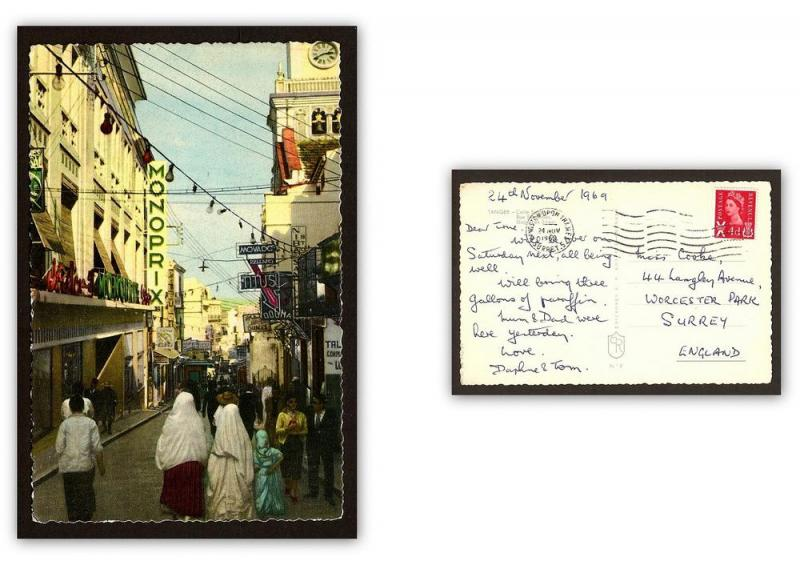 MOROCCO OLD POSTCARD-STAMP-1969-TANGER-SIAGHINES STREET