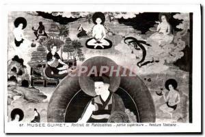 Postcard Modern Musee Guimet Mahasiddhas Part Of Portrait Superior Tibetan Pa...