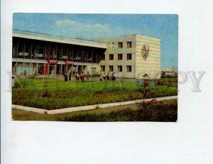 d3133317 USSR Kazakhstan KOKCHETAV Airport Kokshetau old pc