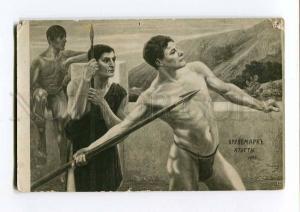 251387 NUDE Men Athletes Headlights by KRUSEMARK Vintage PC