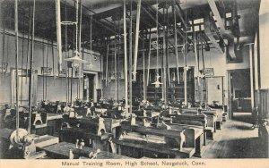 LP10  Naugatuck   Connecticut Postcard High School Manual Training Room
