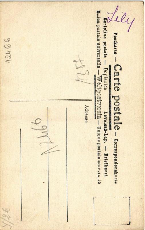 CPA REICHEMBERG & ALBERT LAMBERT THEATER STAR (12466)