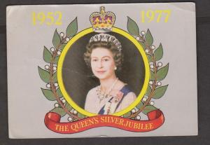 Queen Elizabeth II Silver Jubilee - Used 1977 - Some Wear & Creases